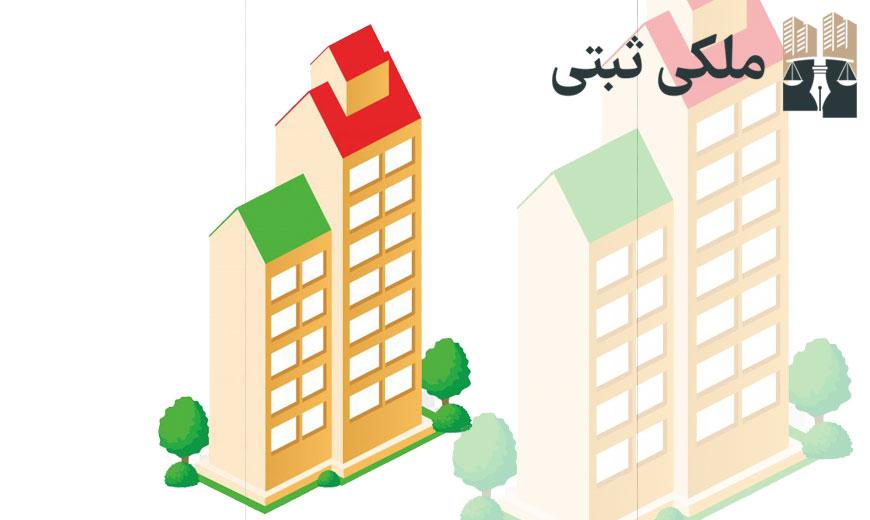 آنچه که در مورد مشارکت در ساخت آپارتمان باید بدانیم